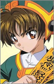 Card Captor Sakura 234415
