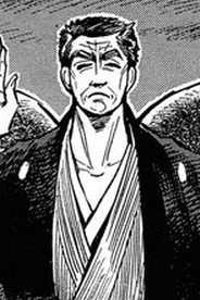Zen Uruma