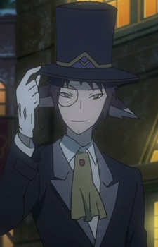 Azuki-ko