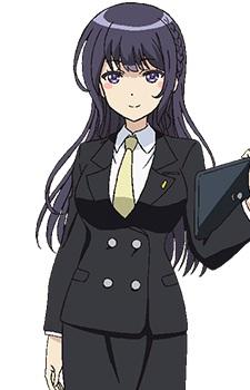 Aoi Konoe