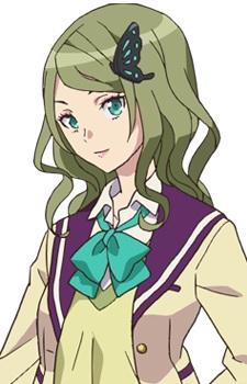 Aoyama, Erika
