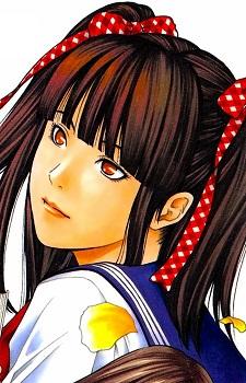 Ruko Kurihara