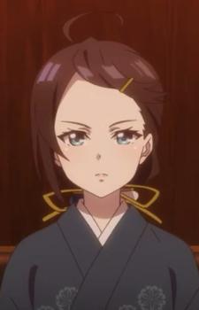 Hinatsuru, Akina
