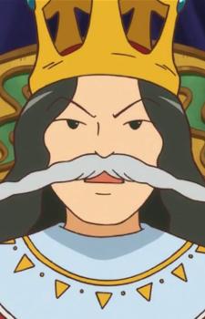 Koudai King