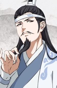 Lan, Qiren