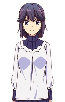 Yoshida, Seiko