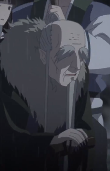 Dragon Tribe Elder