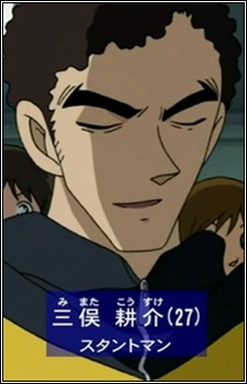 Mimata, Kousuke