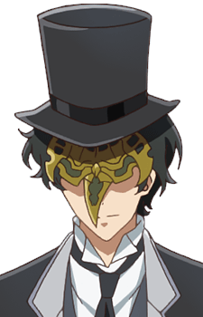 Lord Mask