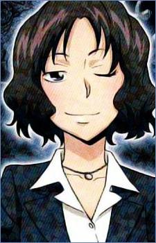 Hana Kurokawa
