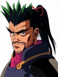 Fujikuro
