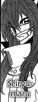 Seiryumaru