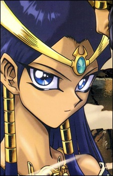 Ishtar, Ishizu