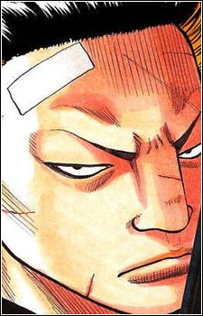 Tsuneo Tooyama
