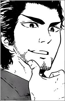 Keiichirou Usubaru