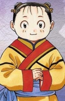 Fushigi Yugi - La Légende de Gembu 178595