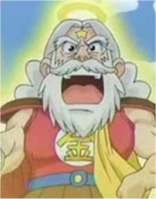 Super Zeus