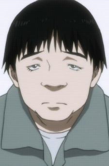 Kanehara, Yuuji
