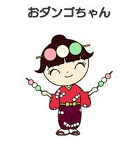 Dango-chan