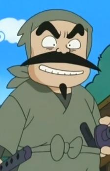 Dokuajirogasa Ninja A