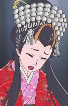 Tsubo Himesama