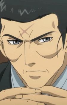 Kagemitsu Daigou