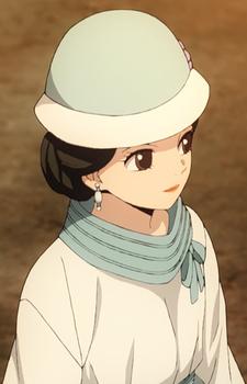 Kibutsuji, Rei
