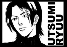 Ryuu Utsumi