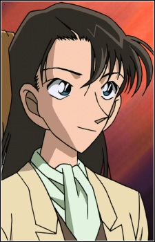 Miyano, Akemi