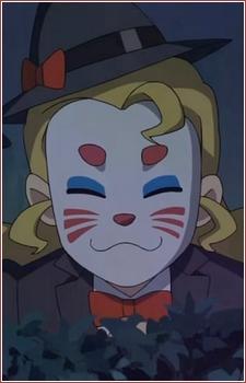 Mano, Shouko