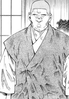 Kansho Kochu