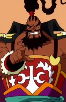 219969 - One Piece 480p Eng Sub