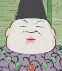 Abe no Udaijin