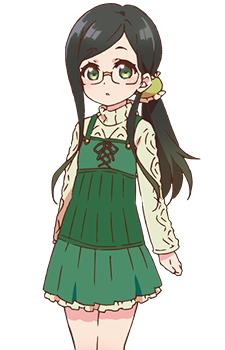 Sadatou, Ayano