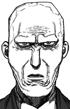 Shikano, Gen