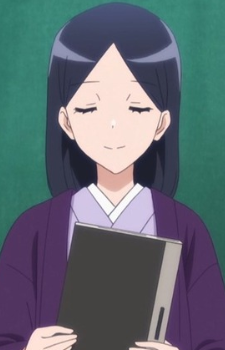 Kure, Yakusha