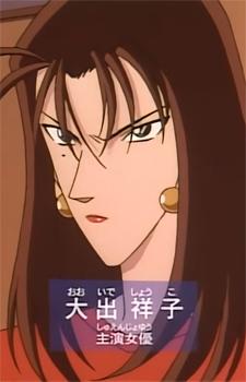 Ooide, Shouko