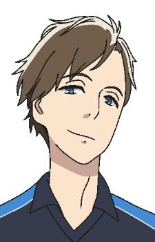 Aoki, Misao