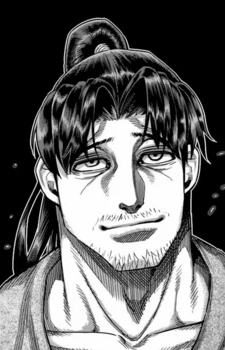 Hatsumi, Sen
