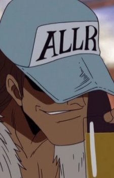 49801 - One Piece 480p Eng Sub