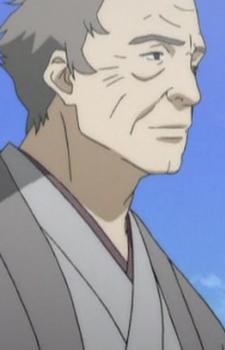 Yuu Isayama