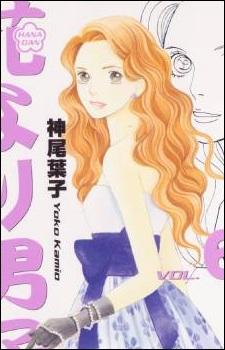 Toudou, Shizuka