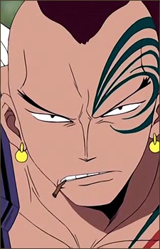 91661 - One Piece 480p Eng Sub
