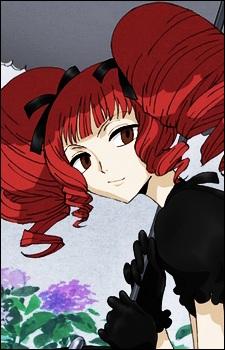 Ame-warashi