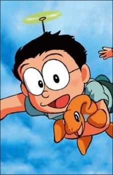 Nobi, Nobita