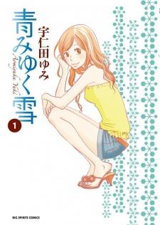 Aomiyuku Yuki