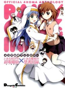 4-koma Koushiki Anthology: Toaru Kagaku no Railgun x Toaru Majutsu no Index
