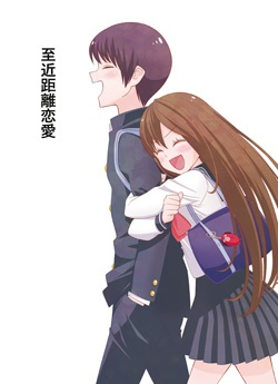 Tsurezure Children Manga Pictures Myanimelist Net disc name of manga (chapter#) or (general questions: tsurezure children manga pictures