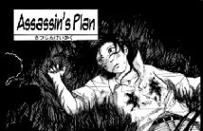 Assassin's Plan
