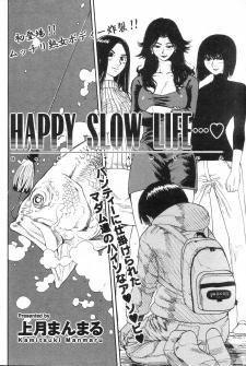 Happy Slow Life